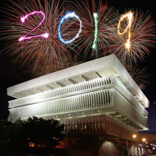 2019 museum with fireworks